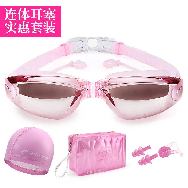 Goggles Waterproof Anti fog Women's Myopia High definition Swimming Glasses Big Box Men's Alcohol by Volume Plain Glass Swimming Safety Goggles     - title=