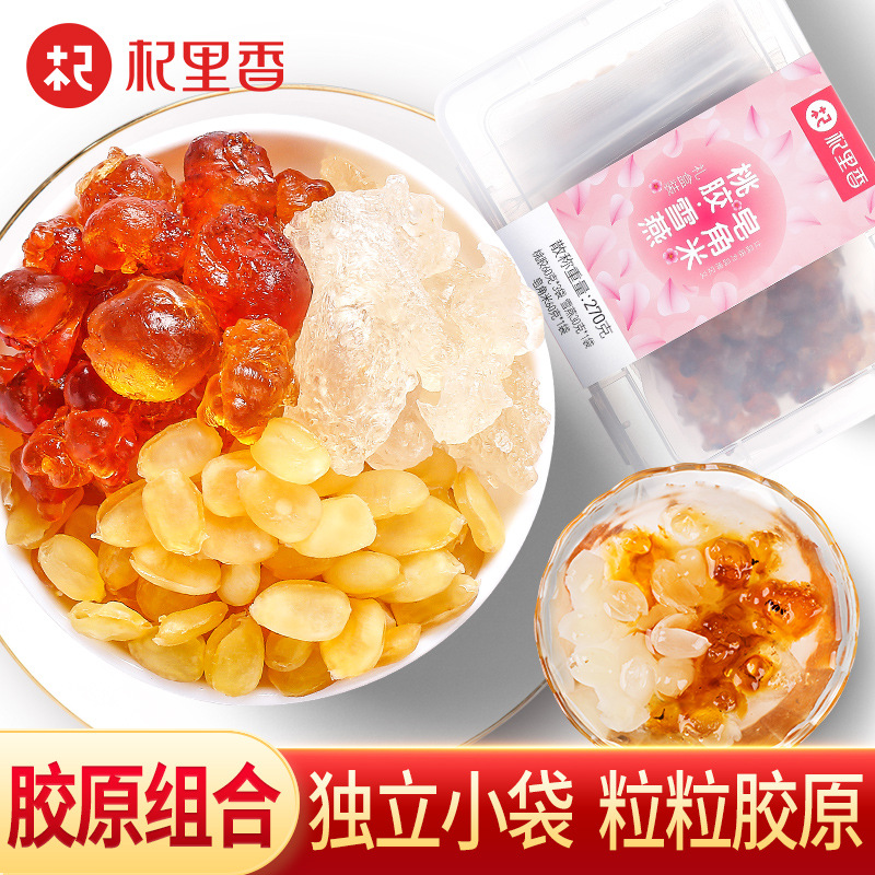 270G Peach Glue Snow Swallow Chinese Honeylocust Fruit Rice Combination Collagen Independent Small Bag Boxed Wolfberry