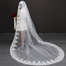 Высококачественная Фата для свадебного торжества с гребнем трехслойная