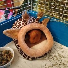 Мягкий домик для морской свиньи, клетка для кровати для хомяка, мини-животное, мыши крысы, гнездо, кровать для хомяка, домик для маленьких дом...