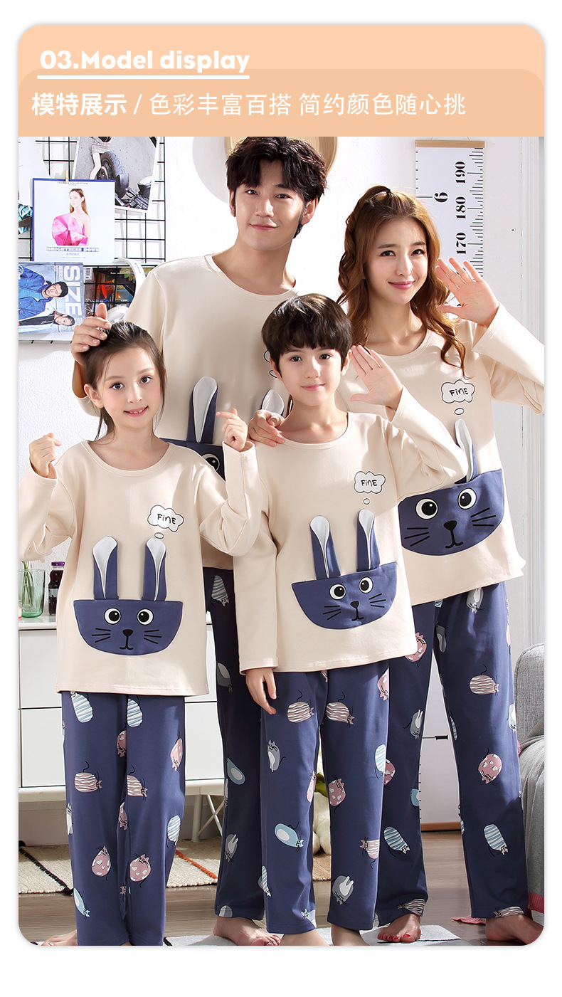 Hd0dc240e38fb451b9e7ff114b5a44261S - Parent Child Kids Outfits Family Matching dad Mommy and Me Baby Pajamas Sets Sweaters Mother and Daughter Clothes Madre E Hija