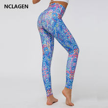 Nclagen Yoga Broek Hit Underpant Hoge Taille Hip Split Joint Fonds Sport Vrouw Leggins Sport Vrouwen Fitness Gym Naadloze Leggings(China)