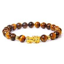 Feng Shui Bracelet Men Black Obsidian Beads Wealth Buddha Bracelet Fashion Golded Pixiu Charm Bracelet Women Men Jewelry Gifts