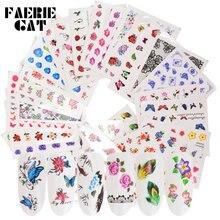 50 шт переводные наклейки для ногтей бабочка цветок Буш смешанный