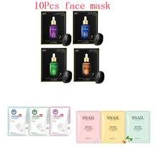 10Pcs Mixed milk snail essence Face Mask Moisturizing Whitening Shrink Pores Anti-Aging Facial Masks Korean Skin Care products