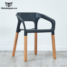 Modern Solid Wood Plastic Armchair Restaurant for Dining Room Chairs Cafe Home Living Room Study Comfortable Furniture Chair