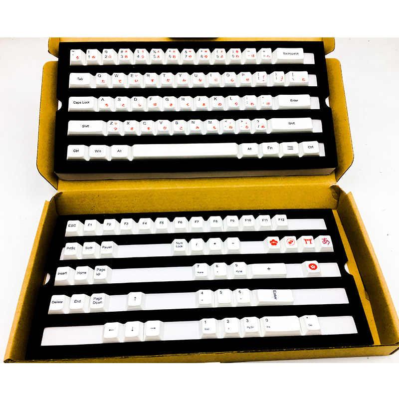 PBT 昇華日本バックライトキーキャップ 108 キーチェリー Mx スイッチキーキャップメカニカルキーボード用