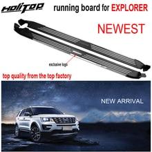 Новое поступление, боковая подножка для Ford Explorer 2011 2019, гарантия качества, опорная пластина из алюминиевого сплава, нагрузка 250 кг