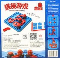 Little Baby Playing Logic Thinking Training Puzzle Game Intelligence Puzzle Passing through Brain Burning Toys