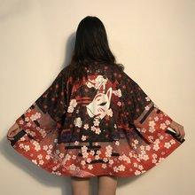 Kimono mujeres japonés Yukata mujer asiática ropa Kimono Cardigan camisa las mujeres Kimonos japoneses tradicionales Haori FF2682