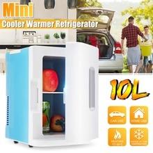 12V 10L Car Use Refrigerators Ultra Quiet Low Noise Car Mini Refrigerators Freezer Cooling Heating Box Fridge Fishing camping