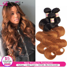 Body Wave Human Hair Bundles Pre Colored 1B/30 Ombre Weave Malaysian 1B Brown BodyWave