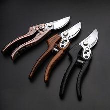 """Ножницы для обрезки 8 """"ножницы резки sk5 стальные секаторы"""