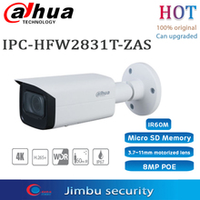 Dahua IP Camera POE 8MP IPC HFW2831T ZAS S2 2.7~13.5mm motorized lens IR60M starlight  IP67 IVS