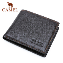 CAMEL Mens Genuine Leather Wallet Business Casual Short Wallet Mens Thin Section Youth Horizontal Soft Short Wallet
