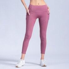 Sport Leggings High Waist Pants Gym Clothing Sports Running Training Women Fitness Yoga