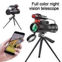Monoculaire de Vision nocturne 12x45MM, 1080P HD, télescope avec trépied, WiFi IR, pour l'observation des oiseaux, de la faune