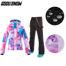 Gsou Snow Ski Suit Windproof Water-Resistant Breathable Uniform Women Keep Warm Outdoor Sports Travel Snowboarding Jacket Pants wholesales women ski jacket outdoor sports mountaineering snowboarding clothing 10k waterproof windproof breathable snow costume