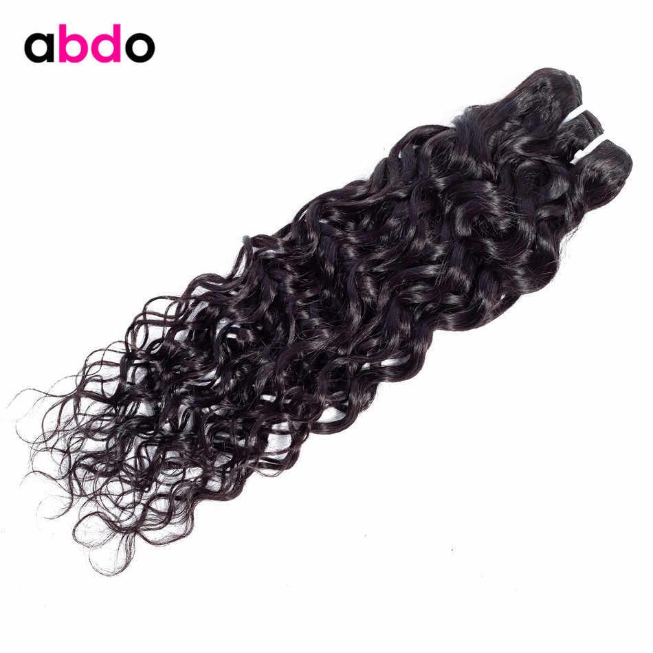 Water Wave Human Hair Bundles Brazilian Hair Weave Bundles Natural Color Remy Human Hair Extension Abdo