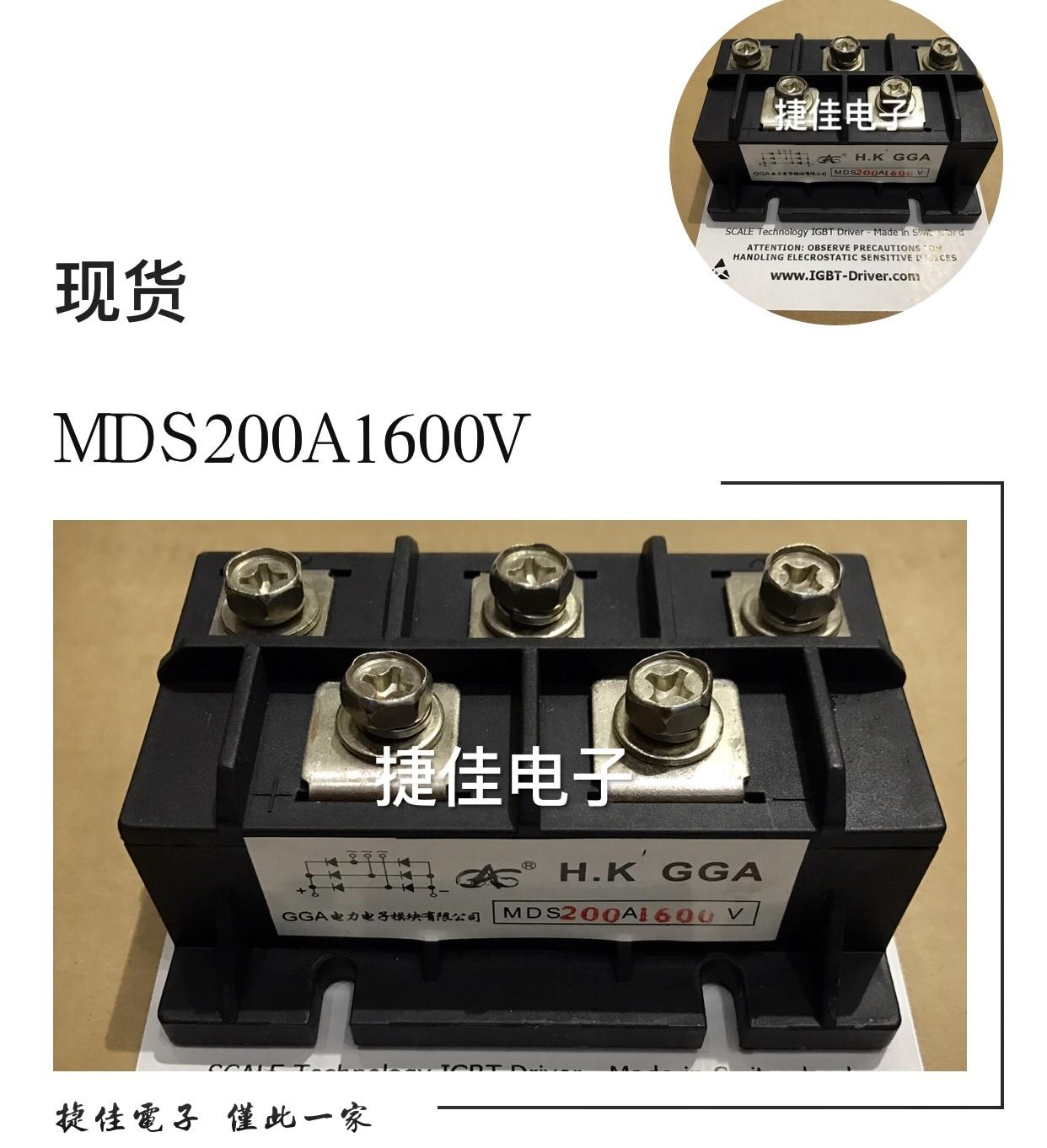 MDS100F-16 MDS100A1600V MDS200A1600V MDS150A1600V MDS300-16