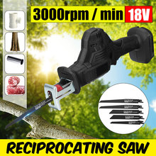 Reciprocating Saw Cordless Electric Saw for Wood Metal Plastic Cutting machine Power Saws with Saw Blades for Makita 18V Battery