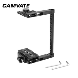CAMVATE Simple Half Cage Rig With Manfrotto Quick Release Baseplate 1/4-20 Mounting Stud For DSLR Cameras C2277