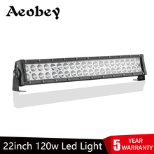 Aeobey Slim LED Light Bar 22inch 120w Work Light for SUV 4x4 Offroad 12V 24V Led Work Light Trucks SUV Accessories Fog Lamp