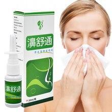 Носовые спреи, хронический ринит, синусит, спрей, китайские традиционные медицинские травы, спрей, лечение ринита, уход за носом, здоровье