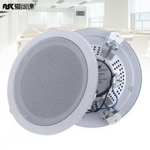 Music Speaker Background Mp3-Player Microphone-Input 6inch Broadcast Metal 2 ASK-630