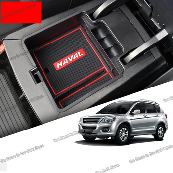 Lsrtw2017 ABS car armrest storage box plate case organiszer for Haval H6 2017 2018 2019 2020 Interior Accessories great wall image