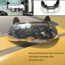 Motorcycle Windscreen 180+ Degree Blind Spot Mirror Wide Angle Rearview Mirrors Safety Auxiliary Small Rear View Mirror for BMW(China)