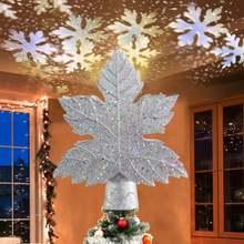 Топпер для рождественской елки с вращающимся 3d проектором снежинок