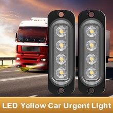 SUHU-Barra de luces LED ámbar para coche y camión, lámparas de emergencia con almohadilla de protección, indicador lateral, indicadores de barra de luz de giro, 12V, 12W