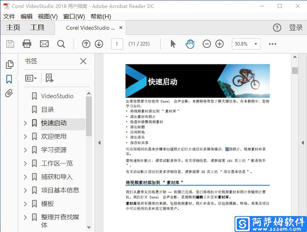 Adobe Acrobat Reader DC 2019.021.20047 非常好用的PDF阅读器