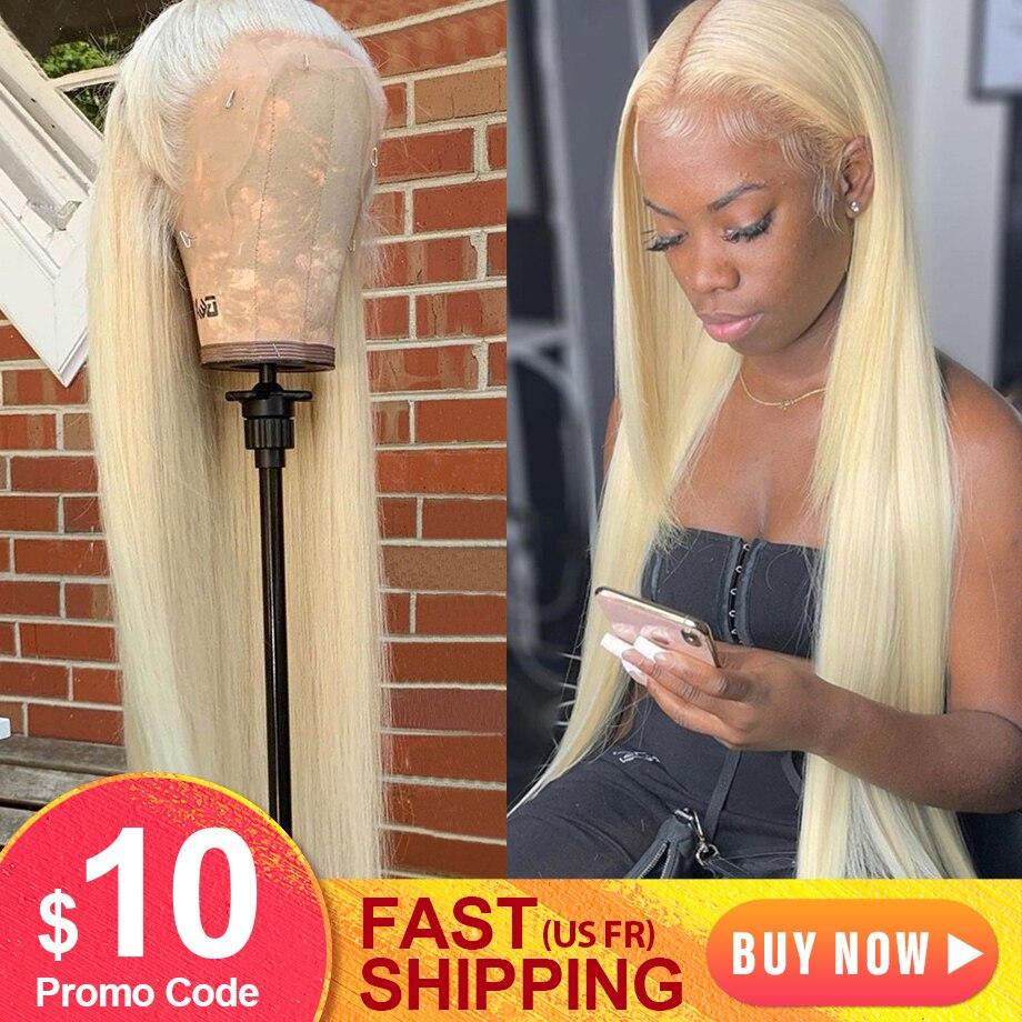 Парик на сетке спереди 613, парики из человеческих волос для женщин, парики из человеческих волос, медовые светлые на сетке спереди, парики 30 д...