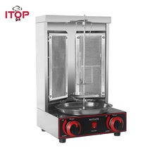 ITOP Shawarma Machine, Gas Ceramic Infrared Burner Doner Kebab Machine Vertical Bbq Grill Home rotisserie broiler machine