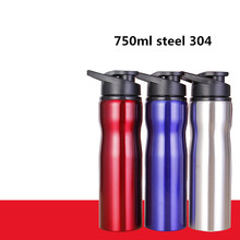 750ML bpa-free stainless steel Sports outdoor Mountaineering kettle wi