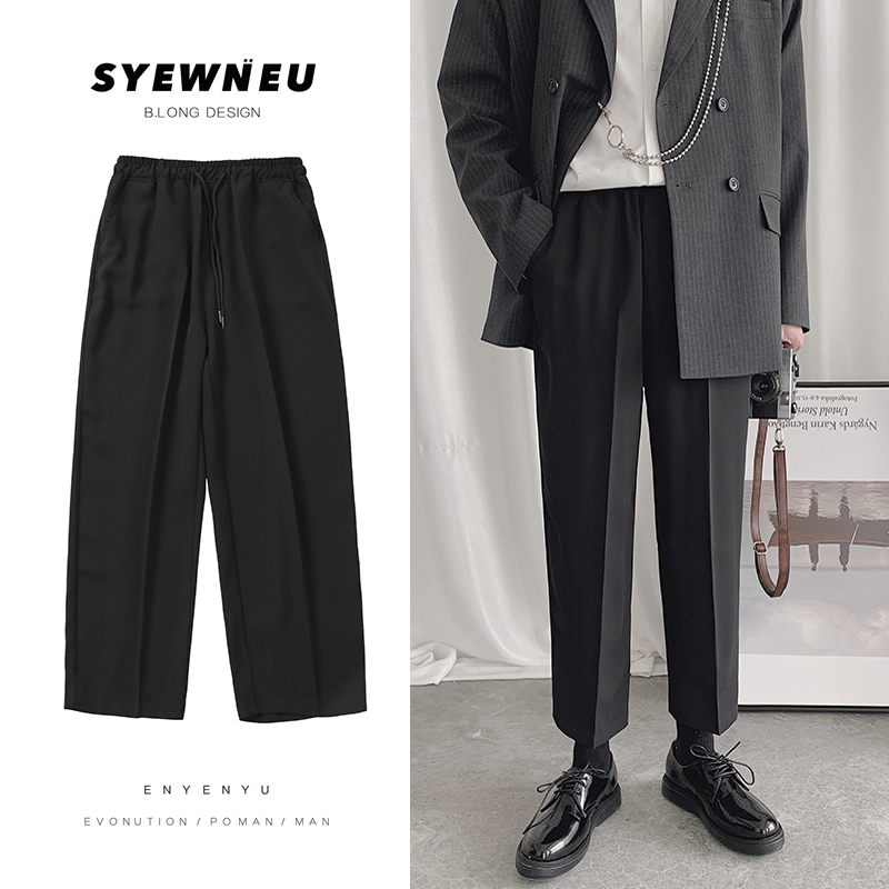 Black Drawstring Casual Pants Men's Fashion Business Casual Dress Pants Men Streetwear Wild Loose Straight Suit Pants Mens M-3XL