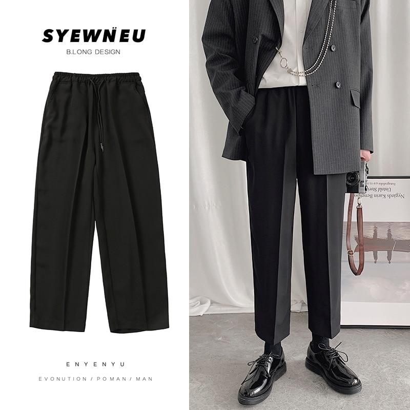 Black Drawstring Casual Pants Men's Fashion Business Casual Dress Pants Men Streetwear Wild Loose Straight Suit Pants Mens M-3XL