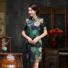 2019 New Arrival Quinceanera Autumn New Silk Cheongsam Skirt Retro Fit Improved Middle Sleeve Women Manufacturers Wholesale