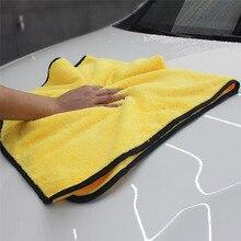 قماش غسيل السيارات, فوطة تلميع فائقة الامتنصاص للسيارات وللعناية بها من الألياف الدقيقة ، 90 × 60 سم