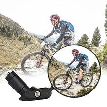 Регулируемый 360 ° зеркала заднего вида-подходит для зеркала на руль на велосипедах