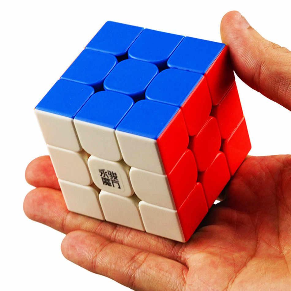 Yongjun Yulong V2 M 3x3x3 Магнитный скоростной куб 3x3 2 м магический куб пазл профессиональные обучающие игрушки для детей подарок