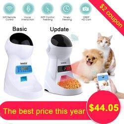 Iseeبيز Wifi التلقائي القط المغذية 3L الحيوانات الأليفة الغذاء موزع المغذية متوسطة وكبيرة القط الكلب 4 وجبة مسجل صوتي ومؤقت