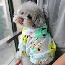 Летняя дышащая Солнцезащитная Одежда для питомцев, худи для маленьких щенков, пальто с принтом для маленьких, средний костюм животного, Толстовка для кошек