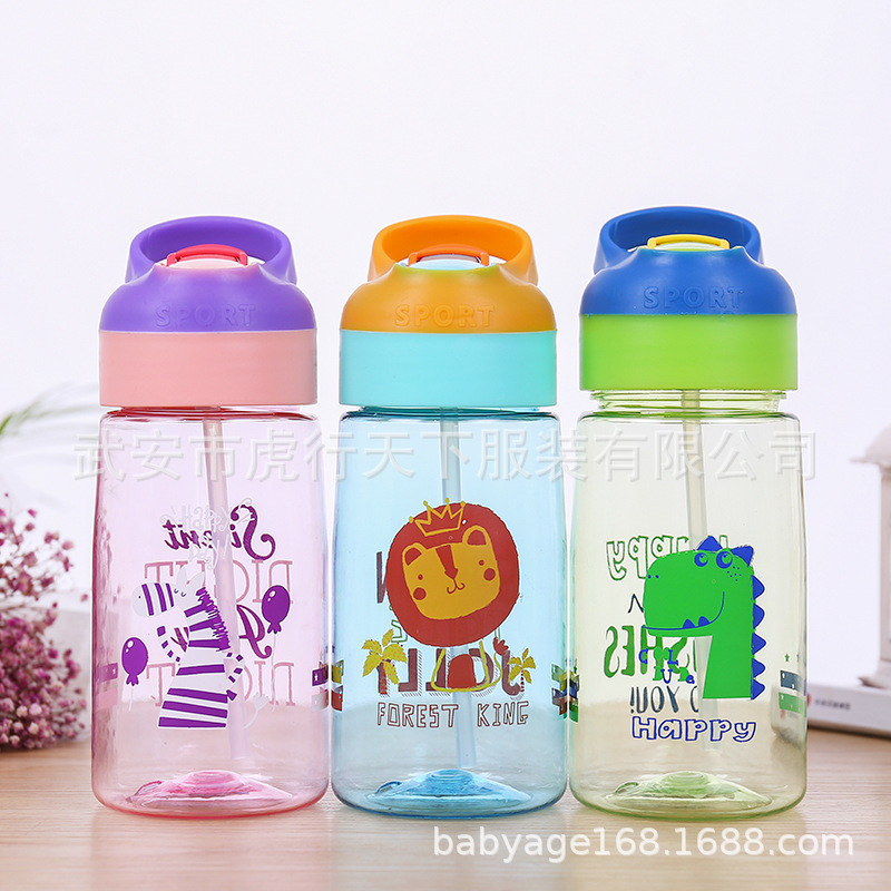 2019 New Style CHILDREN'S Kettle Cartoon Dinosaur Lion Kindergarten Pitcher Men And Women Baby Kettle Cup With Straw