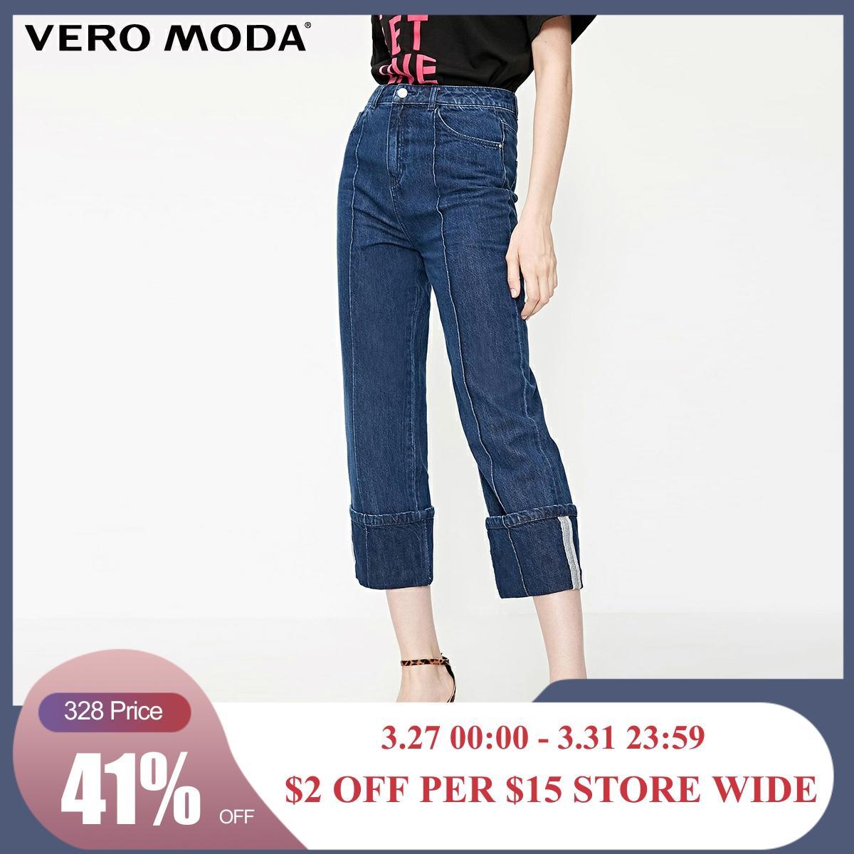 Vero Moda Women's 100% Cotton Rolled Wide-leg Jeans  | 31926I538