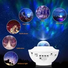 Usb светодиодный Галактический проектор звездное небо музыкальный