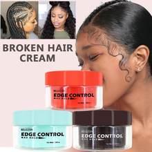 80 мл масло для волос восковой крем край Управление волос Крема для укладки волос сломанных волос отделка анти-для удаления волос, фиксирующ...