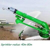 Regadera de lluvia pistola grande de Metal para aspersor para regadío de granjas, equipo de supresión de polvo